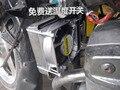 Entrega gratis. Especial del radiador ventilador de 12 CM de aceite de refrigeración del radiador tanque de agua de refrigeración de la motocicleta modificada