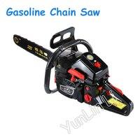 Chainsaw High Power Woodworking Handheld Gasoline Saw Wood Cutting Machine Chain Saws Garden Carpentry Tools