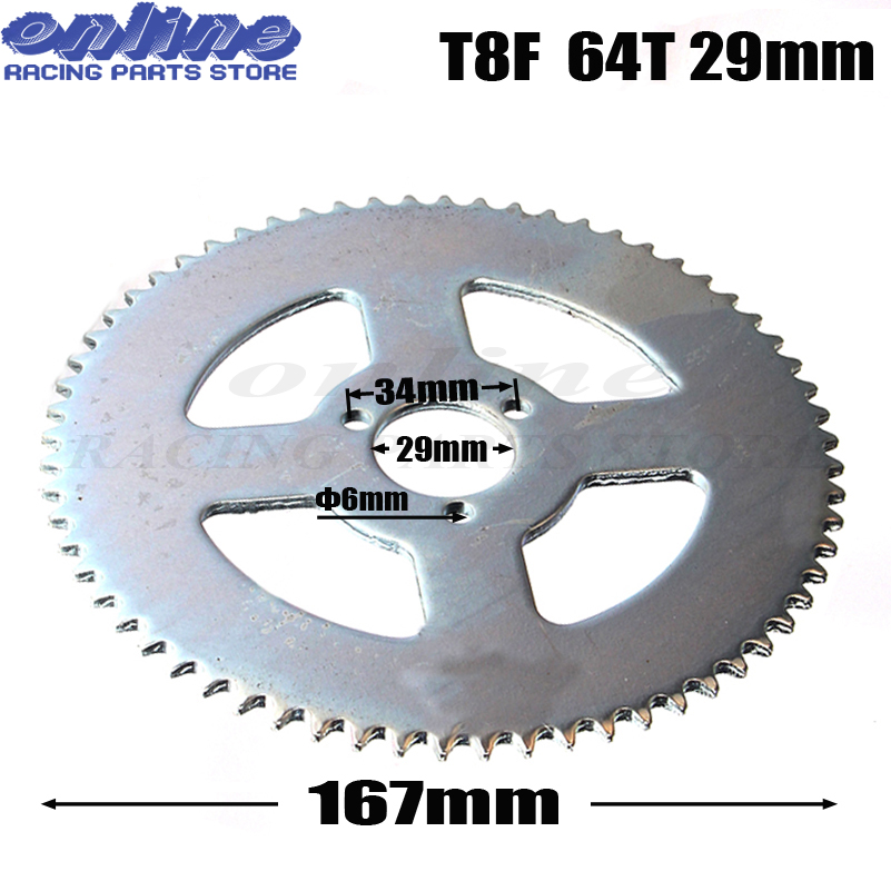 64T T8F 29mm Chain Rear Sprocket Cog for 47cc 49cc Mini PIT Pocket Rocket Quad Drit Bike ATV