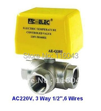"AC24V or AC220V 50/60Hz 3 Way 1/2"" Motorized Valve, 6 wires for Fan Coil Heating Colling Systems"
