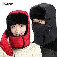 New Winter Balaclava Beanie Hat Female for Women Men Face Mask Bonnet Windproof Thick Warm Snow Ski Cap Earflap
