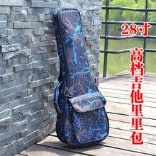 Professionelle tragbare langlebig 28 zoll gitarre taschen guitarlele fall weiche gig abdeckung padded rucksack doppelschultergurte tasche