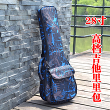 Professional portable durable 28 inch guitar bags guitarlele case soft gig cover padded backpack double shoulder straps pocket