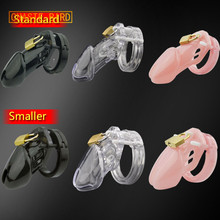 Chaste Bird Small/Standard Male Chastity Device Cock Cage With 5 Size Rings Brass Lock Locking Number Tags Sex Toys CB6000 A153(China)