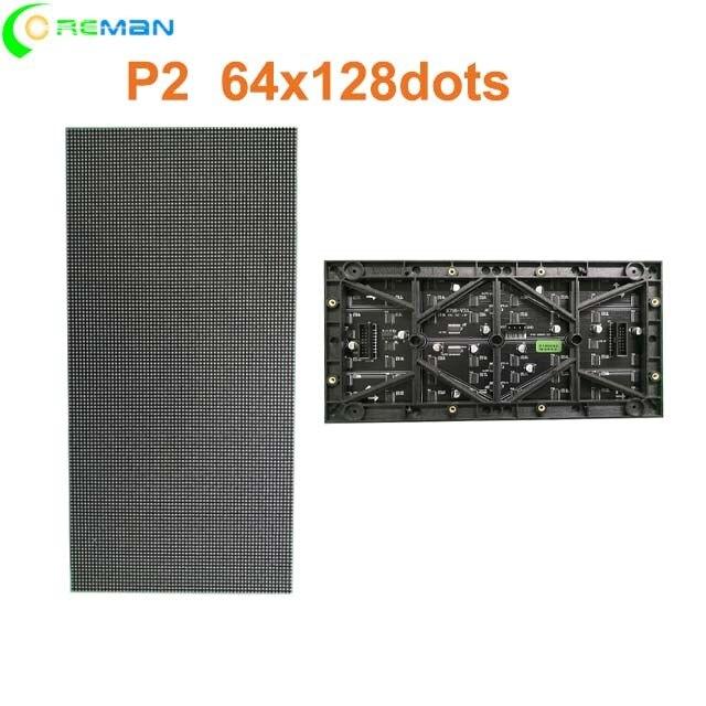 バルク量価格 P2 led モジュール 128 × 256 ミリメートル P1.25p1.33p1.526p1.667p1.875p1.92 屋内 rgb smd led モジュール