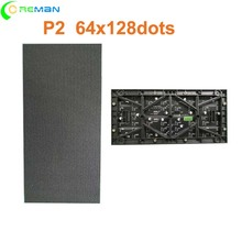 bulk quantity price P2 led module 128x256mm  P1.25p1.33p1.526p1.667p1.875p1.92 indoor rgb smd led module