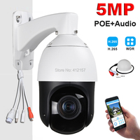 Security IP66 POE 5MP High Speed Dome PTZ Camera 30X ZOOM IP 5 Megapixels P2P mobile View IR 100M H.264 H.265 Audio Microphone