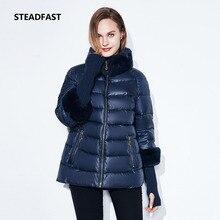 STEADFAST Winter women's cotton jacket jacket fur collar thick large size fashion European design warm windproof down jacket