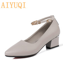 AIYUQI  Wedding shoes bride 2019 spring new genuine leather female red wedding shoes,plus size 41 42 43 sequined high heels
