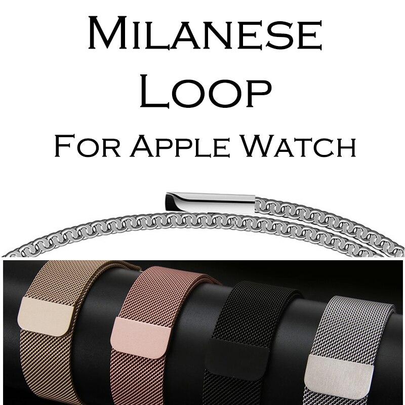 Milanese Loop para correa de reloj de Apple 42mm/38mm iwatch 3/2/1 acero inoxidable apple Watch milanese Serie 2