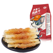 New Arrival Dog snacks Fresh Chicken  Beef Sausage Keep Healthy Delicious small medium large Dog Food Training reward