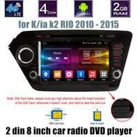 Quad Core Android 6.0 car video for Kia k2 RIO 2010 2015 car dvd player car multimedia stereo screen mirroring touch