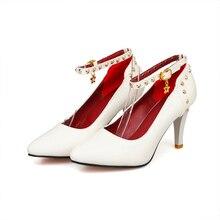 ARMOIREใหม่ขายขนาดใหญ่12 31 48เซ็กซี่ผู้หญิงปั๊ม สีดำสีขาวสีแดงแอปริคอทรองเท้าส้นสูงผู้หญิงแต่งงานรองเท้าเปลือยRivets AY29-1