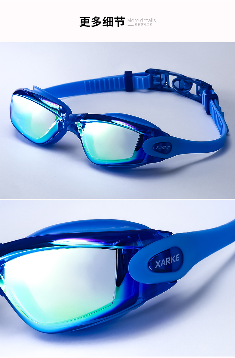 XARKE Optical Diopter Anti Fog Silicone Prescription Swimming Goggles For Pool Myopia 8