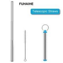 Fuhaihe ポータブルステンレス鋼テレスコピック飲料わら旅行わら再利用可能なストロー 1 ブラシと金属キャリーケース
