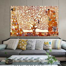 Classical Famous Painting Wall Art Posters and Prints on Canvas The Tree of Life by Gustav Klimt for Living Room Decor