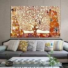 Arbol De La Vida De Gustav Klimt Compra Lotes Baratos De Arbol De