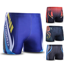 2017 New Arrival Professional Men Male Large Swimming Trunks Bathing Suits Briefs Beachwear Swimsuit Swim Wear Shorts Swimwear