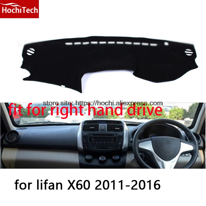 For lifan X60 2011-16 right hand drive dashboard mat Protective pad black Red car-styling Interior Refit sticker Mat products for toyota prius 2012 2013 right hand drive dashboard mat protective pad black car styling interior refit sticker mat products