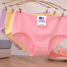 Hot Cotton Underwears Womens