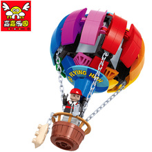Fire ballon travel around Record educational toys 2015 building blocks set Compatible with Lego children's gift 003032