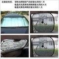 sunshade, sun shade Stoopable sun-shading, thickening sunscreen sun-shading board car shade sun block, 6 piece/set