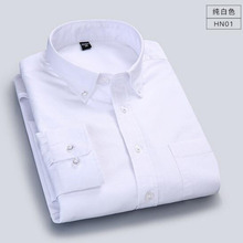 Spring Men Long Sleeve Turn-down Collar Single Breasted Shirts Camisa,Solid Color Oxford Pure Cotton Slim Fit Vestido Shirts men long sleeve solid color pure cotton oxford shirts vestido high quality single breasted turn down collar shirts cloth spring