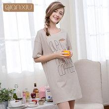 Qianxiu Ночная Рубашка Для Девочек Симпатичные Гольфы Три Цвета Ночная Рубашка Для Женщин