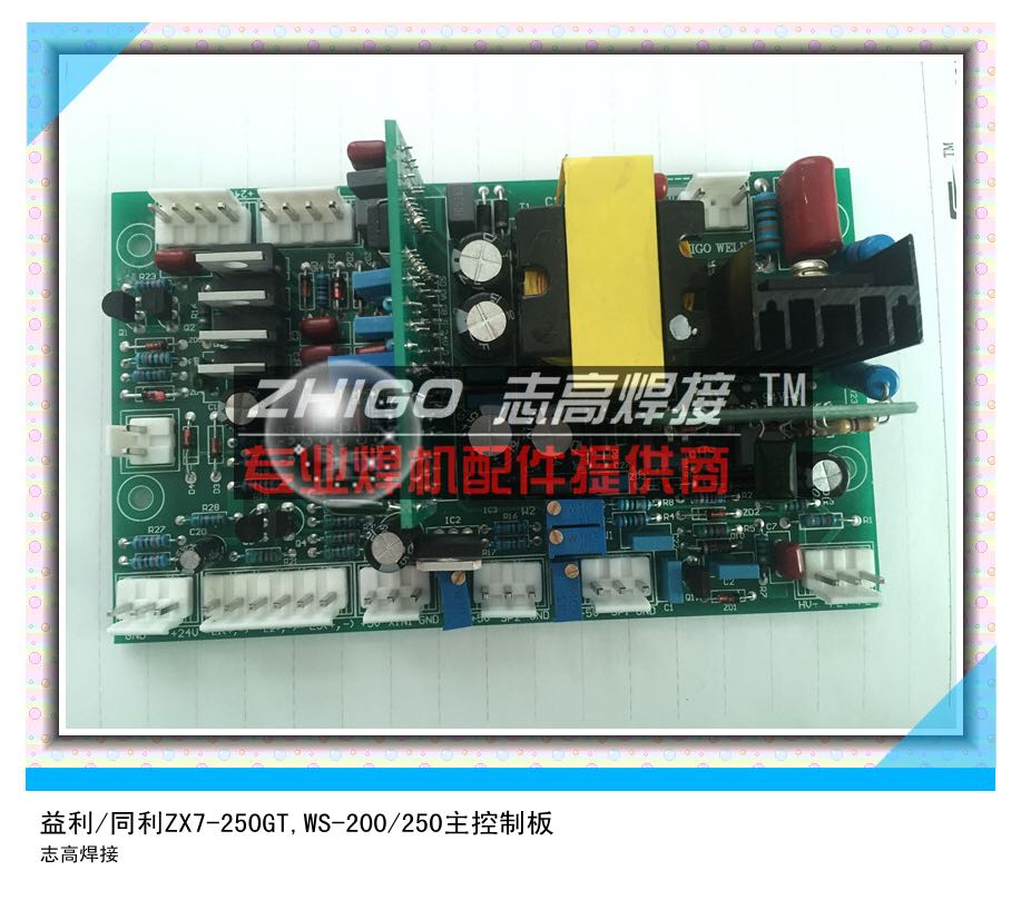 Home Appliance Parts Air Conditioner Parts Sunny Zx7-250gt.ws-200/ws-250 Manual Welding Argon Arc Welding Machine Control Panel Welder Parts Long Performance Life