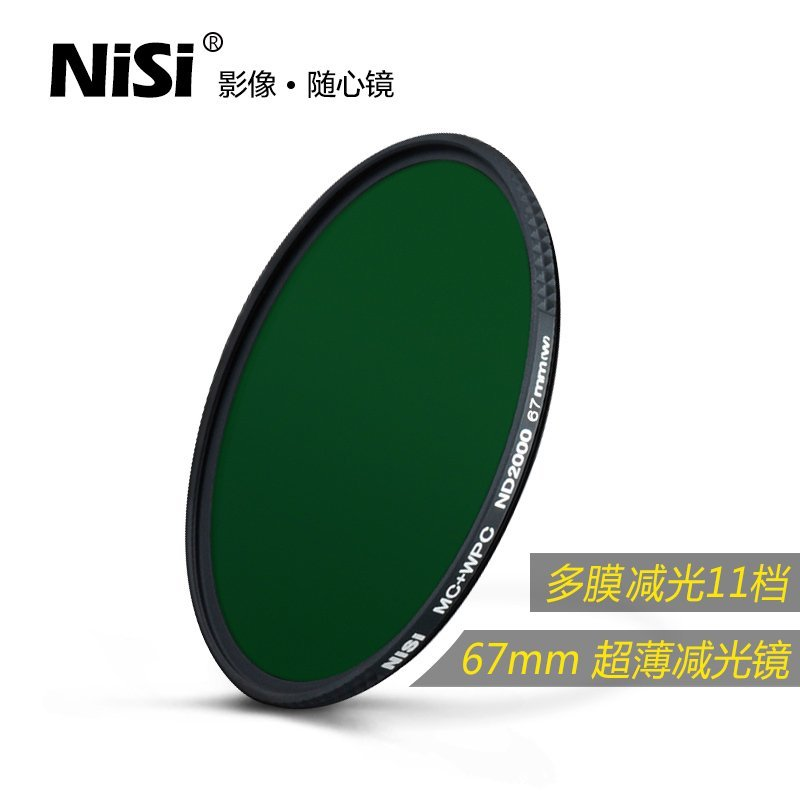 Nisi 77mm Nd2000 Filter Neutral Density Filters Ultra Slim Nd 2000 Gray Filter Mirror Landscape Photography Lens Free Shipping nisi nd1000 obscuration mirror ultra thin 72mm neutral density mirror nd lens nd 1000