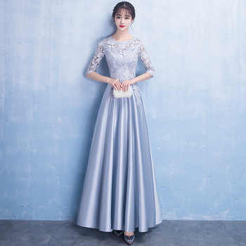 Noble Gray Female Ankle-Length Evening Dress Novelty O-Neck Improved Qipao Vestidos Elegant Banquet Annual Party Gowns XS-XXL - DISCOUNT ITEM  38% OFF All Category