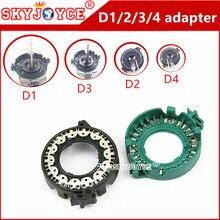 SKYJOYCE 2 шт. адаптер D1S D1R D1C металлический зажим фиксатор Базовый адаптер D1 D3 D2S D4S адаптер HID ксеноновая лампа светильник держатель Гнездо