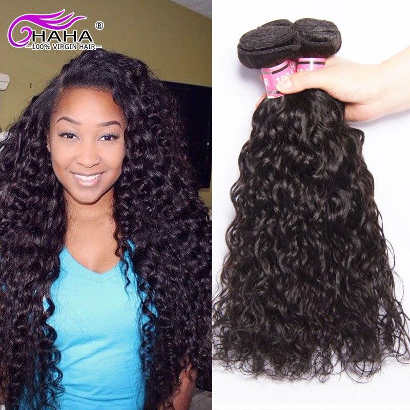 NDL Beauty Hair Products Brazilian Natural Wave Brazilian ... - photo#17