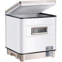 التلقائي غسالة صحون صغيرة المنزل استخدام سطح المكتب عالية درجة الحرارة التعقيم غسالة أطباق طبق غسالات المطبخ 220 V 2KW