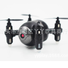 Min RC Drone Nano Professional Quadcopters with Camera 2.4G 6-Axis 4CH Helicopter Headless Selfie Drone Camera Real Time Video