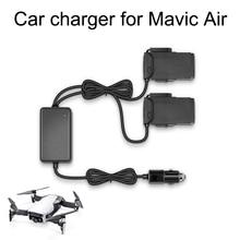 Chargeur de voiture pour DJI Mavic Drone dair vol batterie charge rapide chargeur de voyage Transport extérieur Portable accessoire Mini