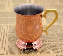 Cobre taza de Moscow Mule tazas de vino Copa de cristal de Fuego