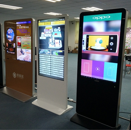 Floor Standing Alone Touch Screen All In One Pc, Lcd Touchscreen Monitor With Built In Computer