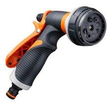 2019 Garden Water Sprayers 8 Patterns Gun Household Watering Hose Spray for Car Washing Cleaning Lawn