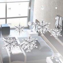 Snowflake-shaped Bead Curtain