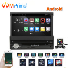 """AMPrime 1 Din Android Car Multimedia 7 """" Quad Core 6.0 GPS Mirrorlink Car Styling Autoradio Android Car Audio Player Bluetooth"""