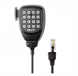 Image 4 - Новая Автомобильная радиостанция qyt KT 8900D 136 174/400 480 мГц Quad Band большой дисплей мобильного автомобиль трансивер с SG 7200 антенна радиостанции для дальнобойщиков
