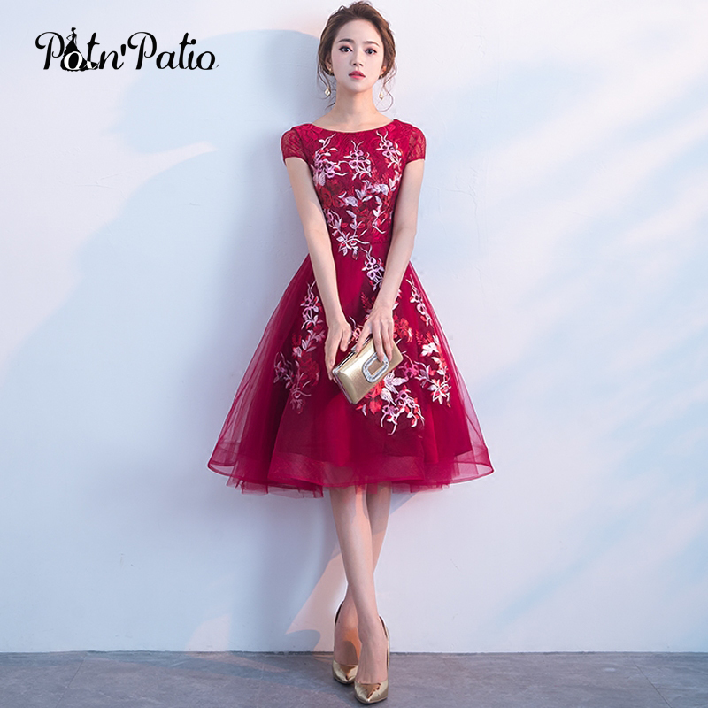 Elegant Burgundy Short   Prom     Dresses   With Cap Sleeves 2018 O-neck Luxury Appliques Lace Tulle Evening Gown For Women