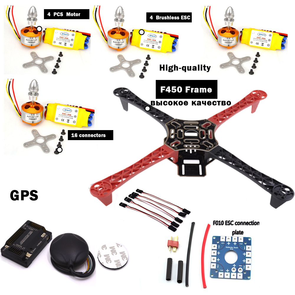 F450 Quadcopter Rack Kit de Marco APM2.6 y 6 m GPS 2212 1000KV HP 30A 1045 prop ~ F4P01 fpv drone kit de drone con giroscopio de helicóptero