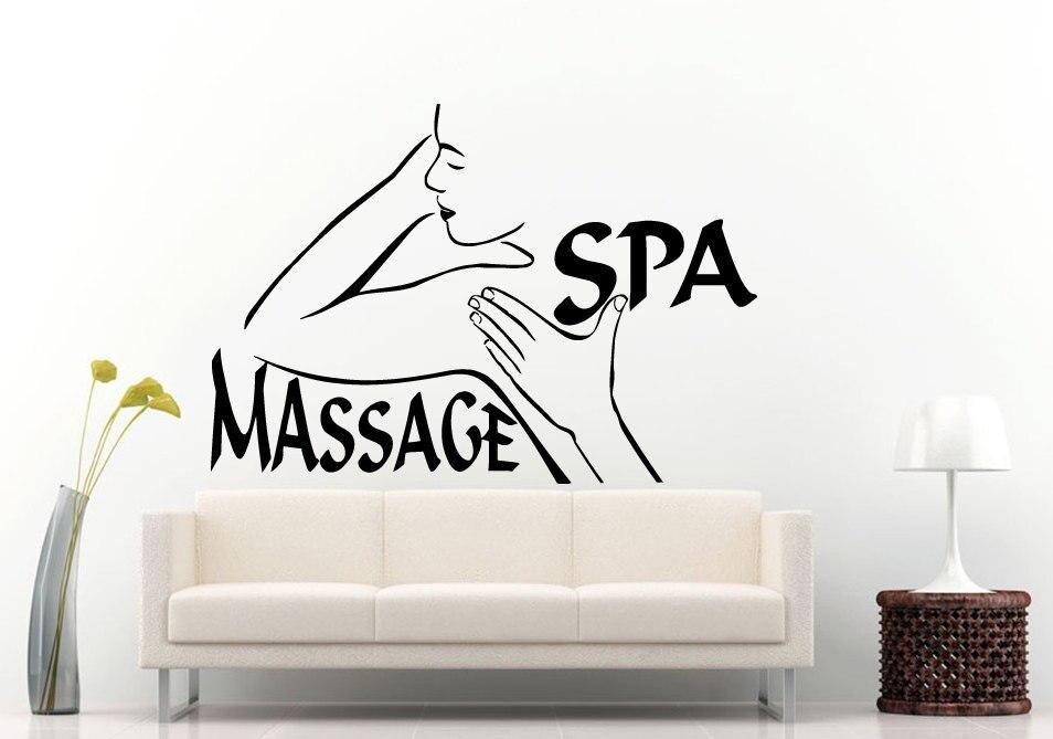 De massage et spa stickers muraux filles beaut salon sticker amovible moderne design art mural - Stickers salon design ...