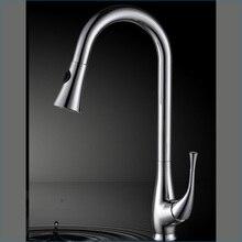 L15022-роскошный бортике хром Цвет съемный вытащить спрей смеситель для кухни
