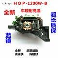 1 PCS Original do carro HOP-1200-w-1200 wb laser/laser/B 1200 wb careca/DVD cabeça do laser