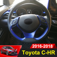 Car Styling Steering Wheel Sequins Sticker Trim Cover Interior Moulding For Toyota C-HR CHR C HR 2016 2017 2018 2019 Accessories