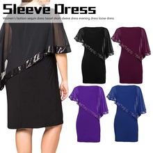 Women Club Dress 2018 New Style Long Sleeve Sexy Night Wear Black Blue Celebrity Party sleeve 5 XL
