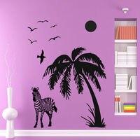 Zebra Wall Decals Palm Tree Decal Vinyl Sticker Africa SAfari Moon Bedroom